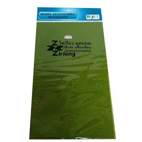 สติกเกอร์ หญ้าเทียม เขียว 20x30cm. สำหรับตกแต่งงานโมเดล