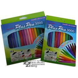 ชุด สีเมจิก / ปากกาสีน้ำ ตรา Monami Plus Pen 3000 Water Colour Pens