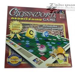 ครอสเวิร์ดเกมส์ ชุดมาตรฐาน (ใหญ่) Crossword Game Deluxe Edition