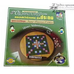 ครอสเวิร์ดเกมส์กระดานไม้หมุน รุ่นประถม Crossword Game Super Premium Edition