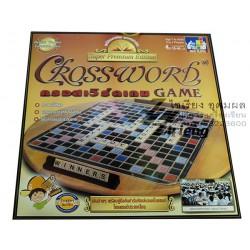 ครอสเวิร์ดเกมส์ กระดานไม้หมุน ใหญ่พิเศษ Crossword Game Super Premium Edition