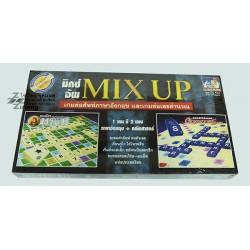 ครอสเวิร์ดเกมส์+เอแม็ท ในกล่องเดียว A Math + Crossword Mix Up