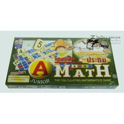 เอแม็ท รุ่นประถม A Math Junior