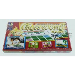 ครอสเวิร์ดเกมส์ (ชุดปกติ) Crossword Game