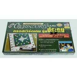 ครอสเวิร์ดเกมส์ รุ่นประถม Kid's Crossword Game
