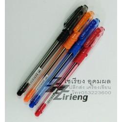 ปากกา BIC 0.7 รุ่น Super EZ Smooth Ink
