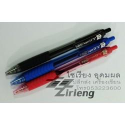 ปากกา BIC 0.5 รุ่น Super EZ Smooth Ink
