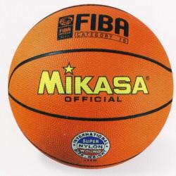 บาสเกตบอล Mikasa 1110