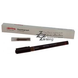 ปากกาเขียนแบบ 0.5mm Rapidograph Technical Pen ตรา Rotring