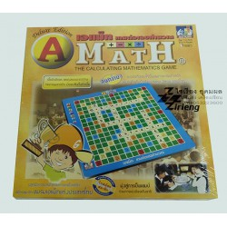 เอแม็ท ชุดมาตรฐาน (ใหญ่) A Math Deluxe Edition