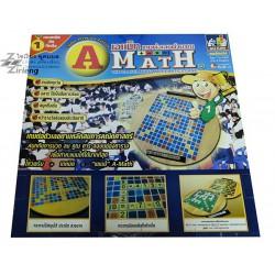 เอแม็ท กระดานหมุน ใหญ่พิเศษ A Math Super Premium Edition