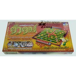 เกมส์ต่ออักษร ภาษาไทย คำคม (ปกติ) Thai Crossword Game