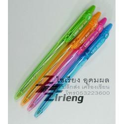 ปากกา BIC 0.5 รุ่น BU3+ X-fine