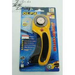 คัตเตอร์ใบมีดกลม Rotary Cutter 45mm. RTY-2/DX ตรา Olfa