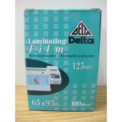 พลาสติกเคลือบบัตร Delta ขนาด 65×95 mm.